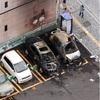 燃えた車、宇都宮市内の男性の住所で登録 自宅も全焼