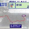 5月15日・火曜日【妖怪大辞典9:オトナカイ】