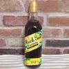 カルディで大人気!濃縮紅茶シリーズ、夏はすっきりレモン!