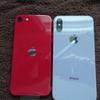 iPhone SE(第2世代)買ったった