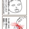 【子育て漫画】殆どワニ