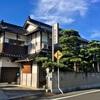 鷺の巣温泉 湯本屋旅館(岡山)