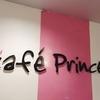 トロントの韓国系カフェCafe Princessに行ってみた
