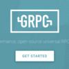 gRPC チュートリアルで入門しようぜ!