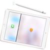 【随時更新】iPad整備済製品 本日の価格一覧