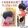 メンズカット! 心斎橋/堀江/南堀江 美容院 メンズ