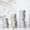 『定年退職時と早期退職時の退職金の運用を考える(^-^)』