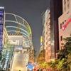 渋谷の再開発とアート【ポケモン×ダニエル ・アーシャム展は8月16日まで】