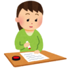 離婚に関する手続き(4)~公正証書と委任状~