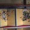 私の京都記3 建仁寺編