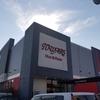 6月19日 トワーズ大和深見店1120を覗いてみる。