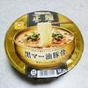 【マルちゃん正麺カップ】  超ウマイからオススメたよ!【とんこつ】