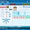 ジーン バッキー(パワプロ2020)阪神