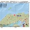 2016年10月31日 10時39分 鳥取県中部でM2.6の地震