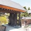 【たびねす】飛騨高山 「花扇別邸 いいやま」
