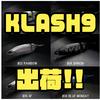 【DRT】4ozクラスの人気ビッグベイト「KLASH9」出荷!