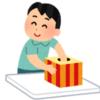 "【IPO目指せ200万円】coly・室町ケミカル ""当選""の文字を発見デス??"