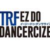 TRFのダンスダイエットDVDの口コミは?2018年に最新版も発売!