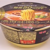 10分たってもふやけない低糖質麺のうなるかたさ 内容量96g 糖質22.3g ファミマでライザップ 濃厚味噌ラーメン