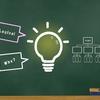 小学校のプログラミング教育とは【どんな勉強なの?】2020年度から必修化