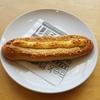 弁財天のクリームチーズパン【期間限定】