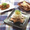 鶏の「せせり」の美味しい焼き方と3種類の食べ方・レシピをご紹介