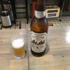 上野 新八 昼飲み