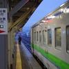 北海道&東日本パスの旅(9)【長万部→函館港】