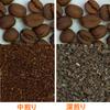 年老いた珈琲豆焙煎屋のコーヒー豆焙煎教室(1)
