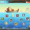 【海の秘宝】セレクトジェムBOXはいくら払えば手に入るのか!?