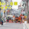 家から通える!人々の暮らしを支えるガス管の施工管理|おもろい企業 山田商会(後編)