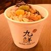 【シンガポール】九鮮(Nine Fresh)の台湾スイーツで暑さもスッキリ!