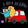 親を暴走老人にしないために。マニュアル車に乗り換えてもらうという選択肢はどうなんだ?