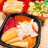 海鮮丼専門店「大漁丼家 多良見店」さん