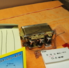 9040型(10) テンダーの鎖