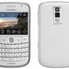 NTTドコモ BlackBerry Boldに新色ホワイトを発表!