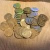500円玉貯金を止めてみずほ銀行の株を買ってみた