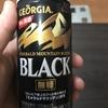 ジョージア エメマン ブラック【けいぼーの缶コーヒーレビュー #5】