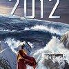 マヤの予言…人類滅亡の危機 映画【2012】物語のあらすじ紹介と感想