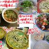 洛陽のスープ料理といえば水席料理が名物![グルメ必見]