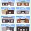 平屋で快適な家づくりをとお考えの際には、栃木県那須塩原市の工務店、相互企画