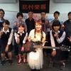 【歌って弾ける】6/10(日)OKAPYベースボーカルセミナーレポート!【ベーシスト】