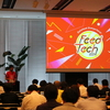 FeedTech2016を開催!フィードフォースの歴史に刻んだ新たな1ページ