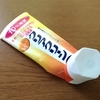 歯磨きの名前が「クリ‥」ばっかりでヤラシイから何とかしてほしい