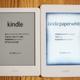 12/30までのKindle年末感謝セールがスタート! Kindle Paperwhiteが7300円OFF&無印Kindleが5500円OFF!