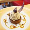 昼下がりに桜島を眺めながらケーキを@鹿児島市中央町