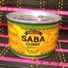 本格カレー&国産サバ!納得の人気サバカレー缶