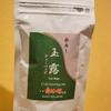 京都普賢寺の茶園が送る、この時期に呑みたい【水出しの玉露】『京都 舞妓の茶本舗 水出し玉露 TEA BAG 12P』