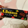 ロッテ:ガーナピンクチョコレート/ガーナスリムパックダークベリー/ローズ&ティー生チョコレート