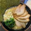 肉厚チャーシューがジューシーな家系ラーメン「麺屋 だるま」@三ッ沢下町